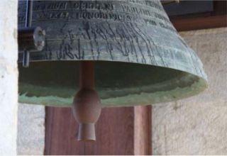Una de les campanas de la Catedral - Autor: Capítol de la Catedral de Girona